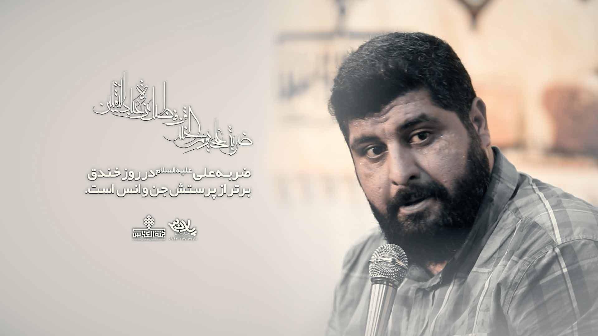 ضربه علی علی اکبری