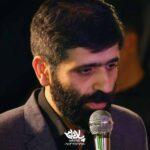 نور حیدر محسن صرامی