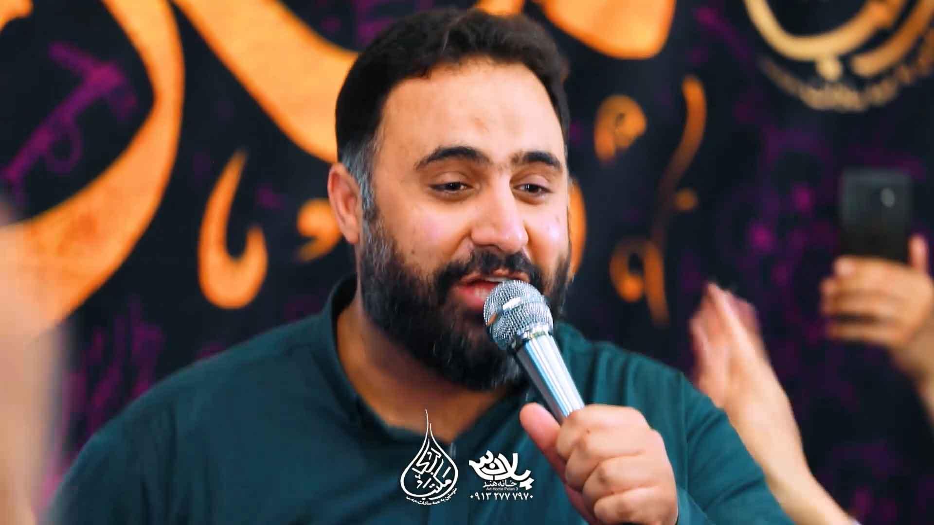 حب حیدر محمد فصولی