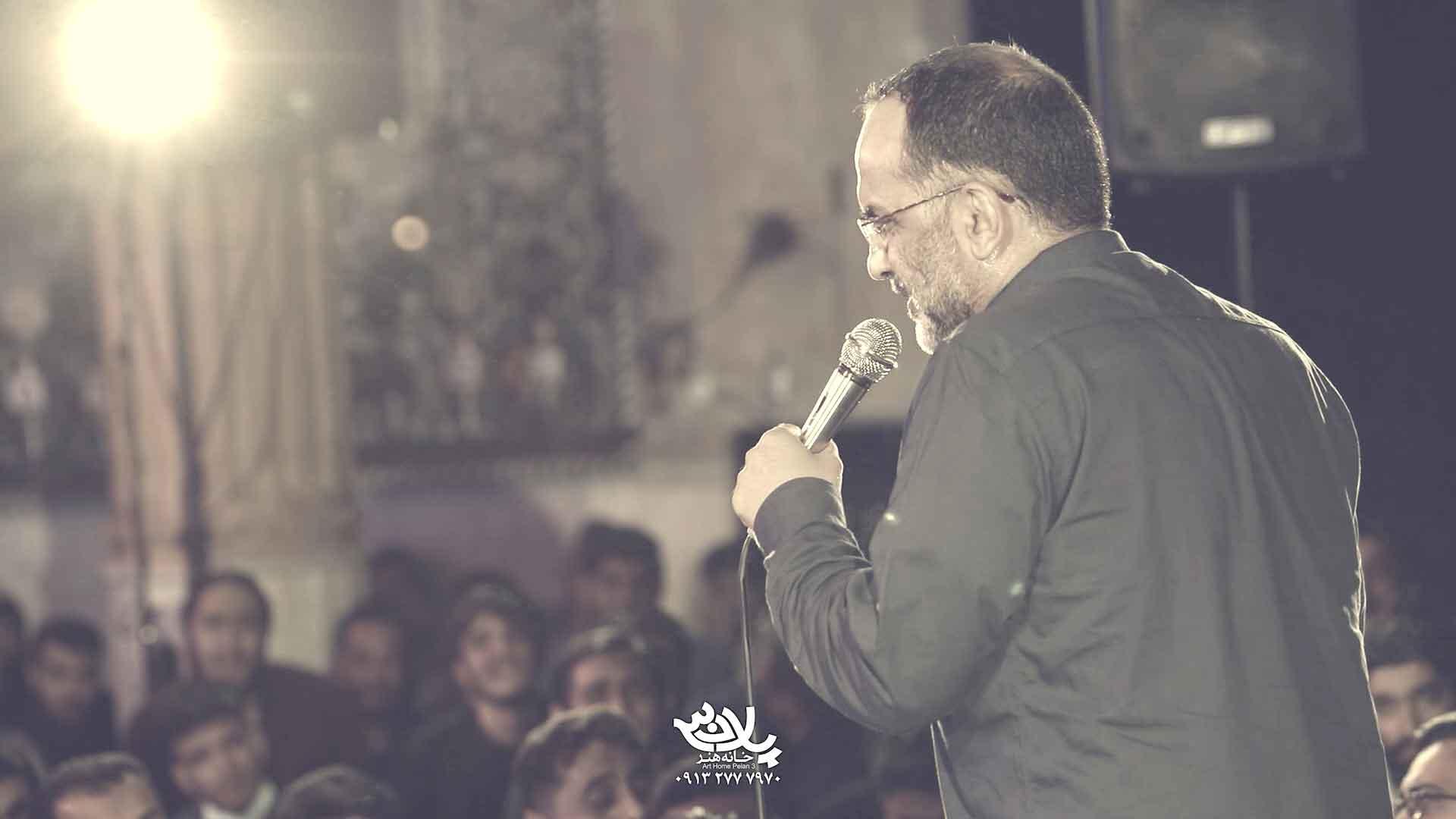 یه شب جا موندم محمد جوادی