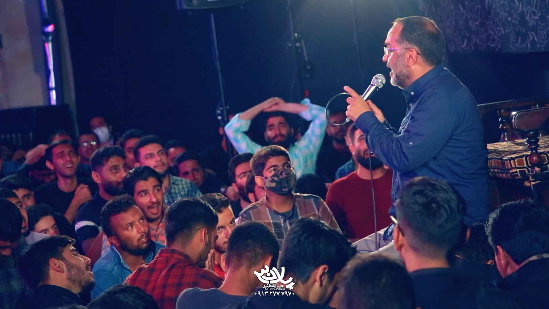 غریبونه محمد جوادی