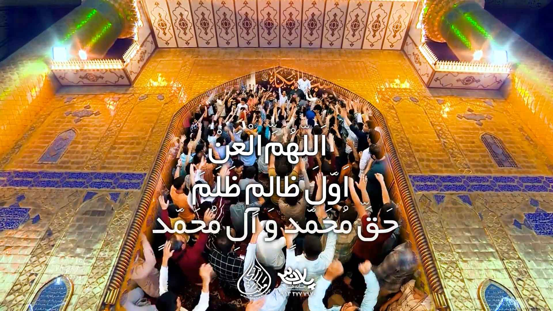 عشق حیدر در نایابه محمد فصولی