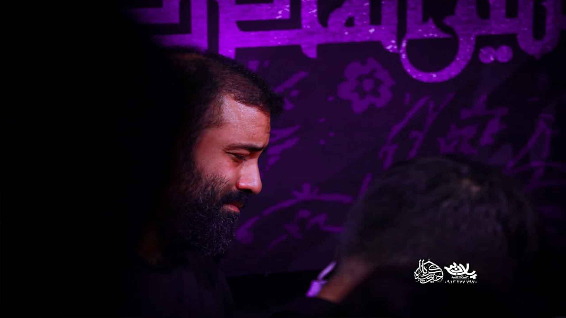 سوختم عبدالرضا هلالی