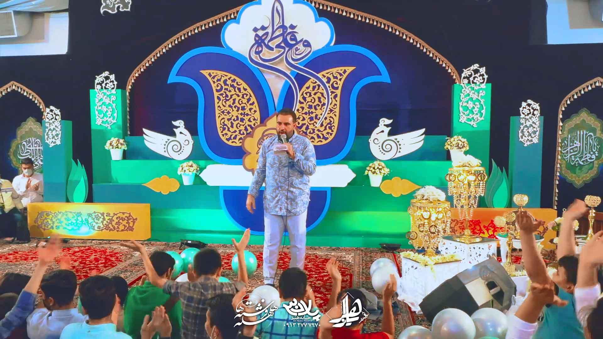 علی امام من است امیر کرمانشاهی