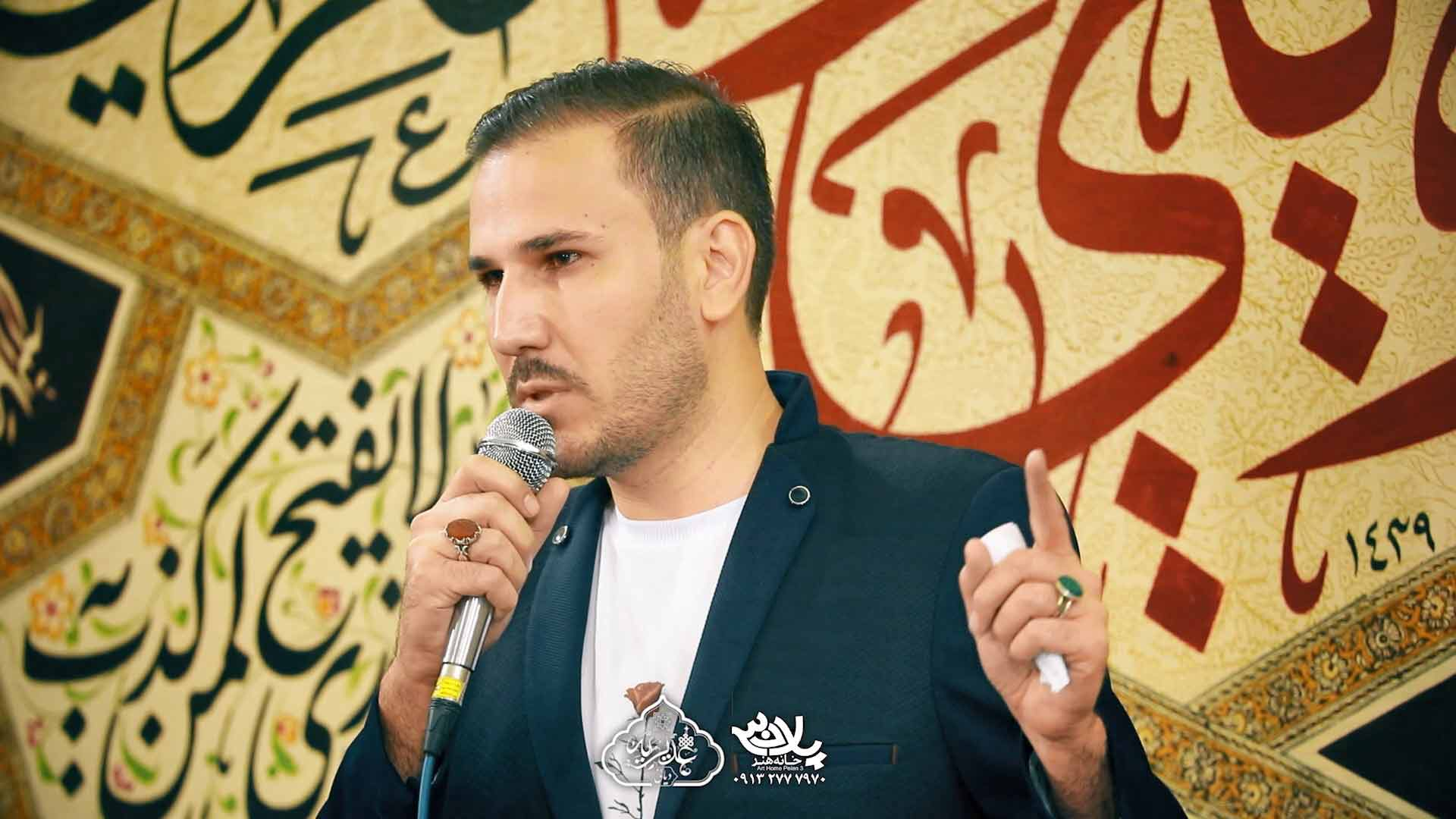 ماجرا را خوب یادم هست محمدحسین ملکیان