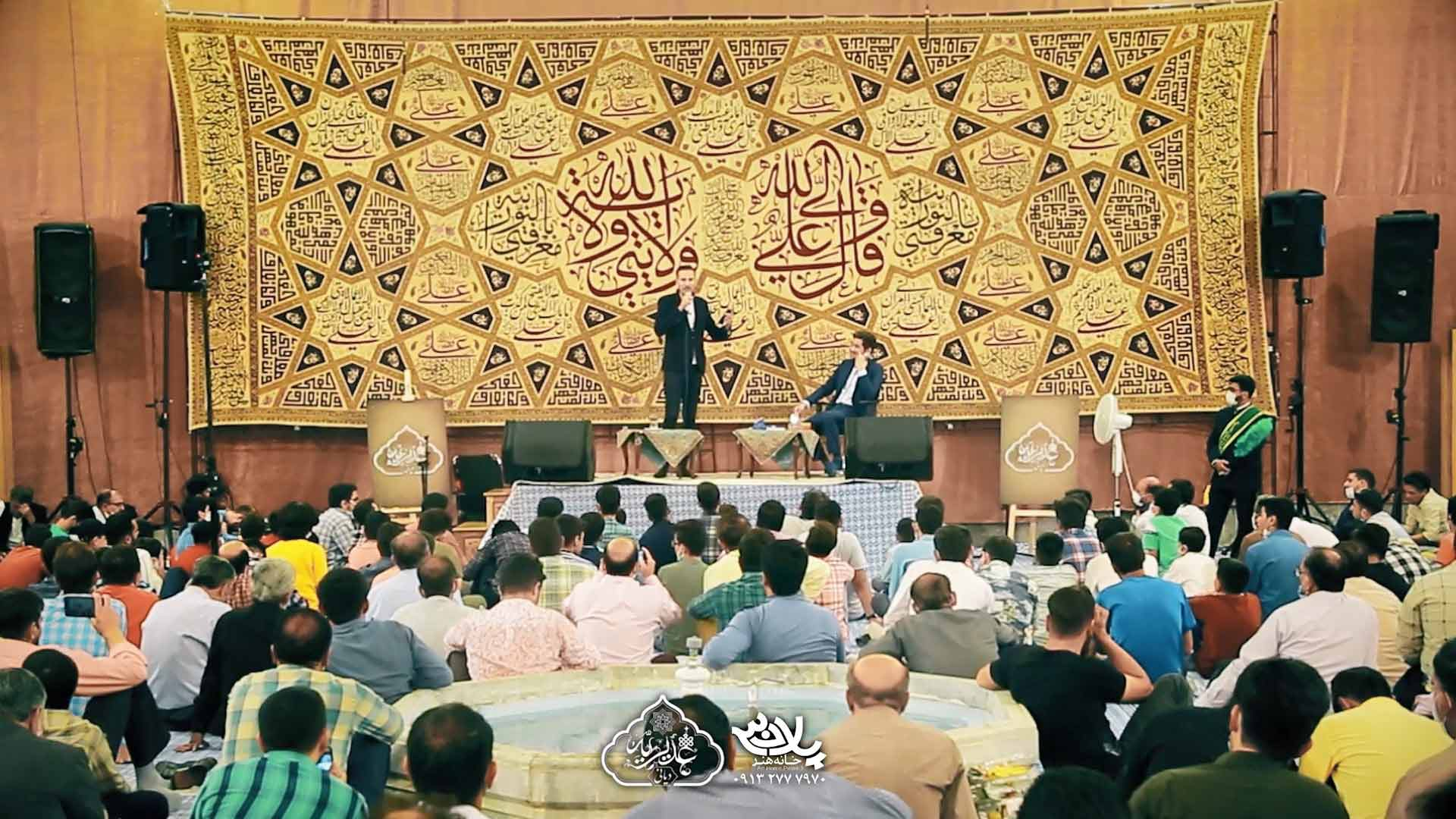علت خلقت ماه رمضان محمدحسین ملکیان
