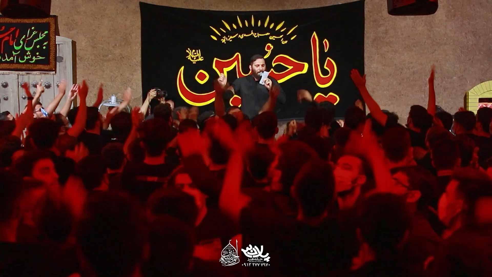 ماه هاشمیون محمدحسین حدادیان
