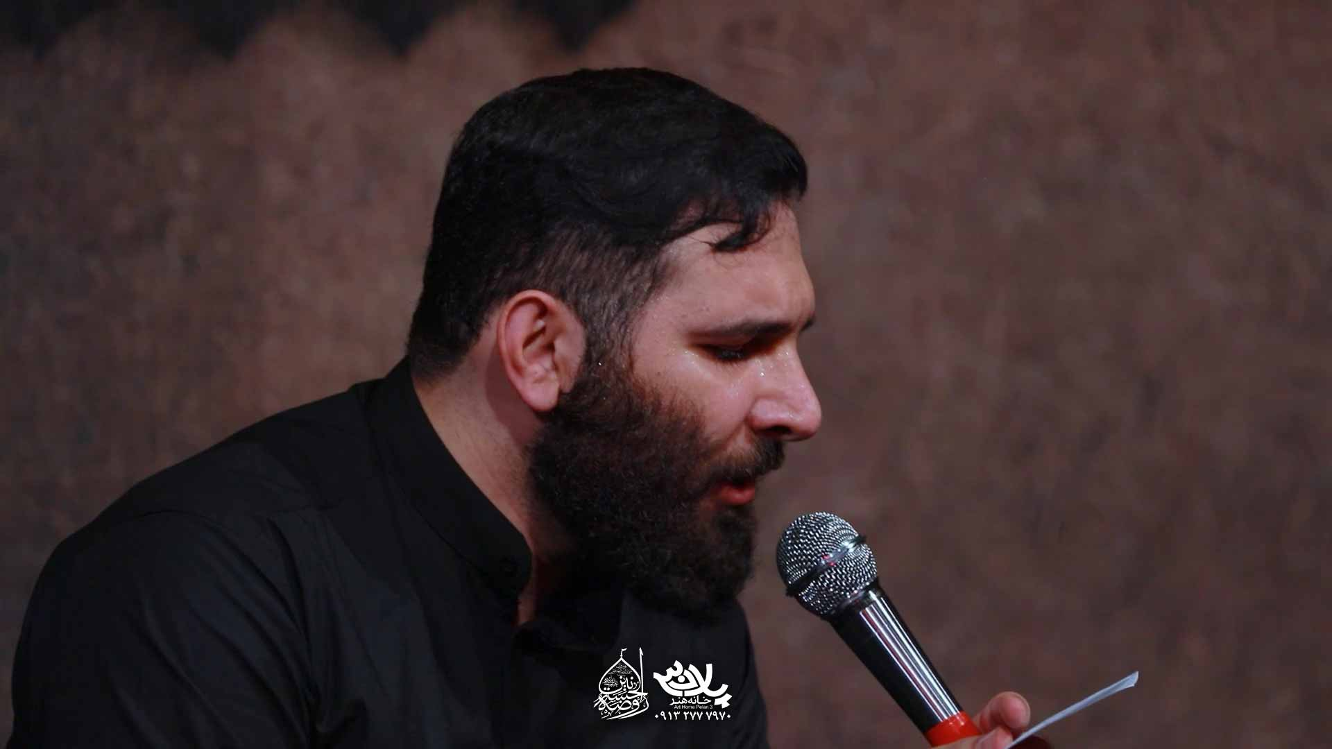بیا برگرد محمدحسین حدادیان