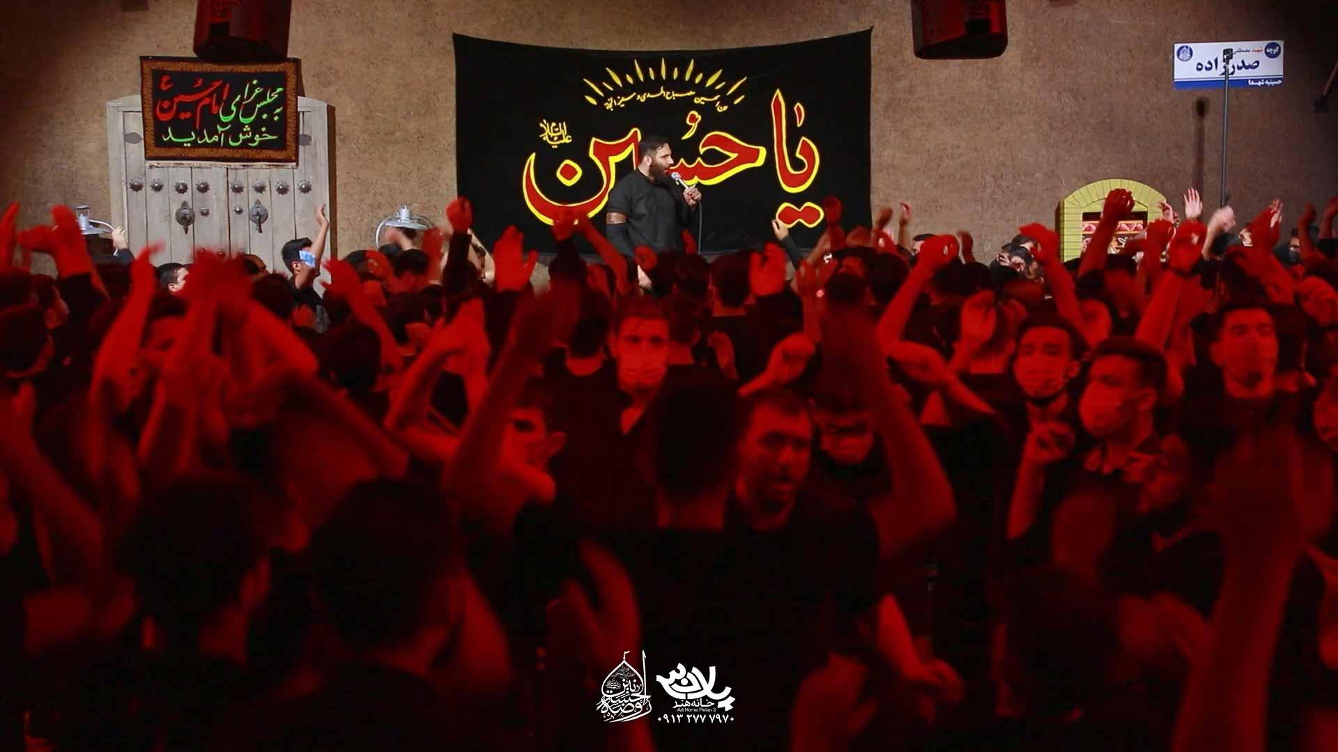 چیکار با سرنوشت میکنه محمدحسین حدادیان