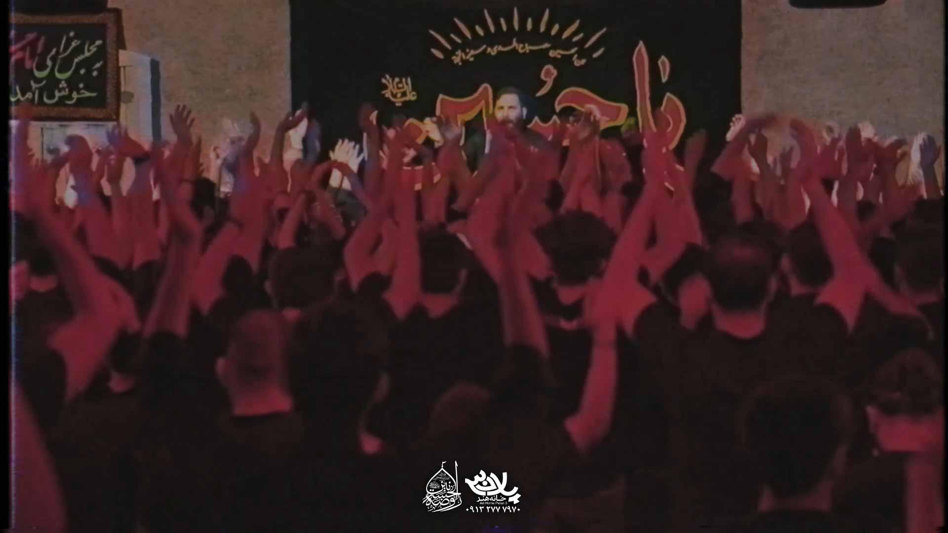 سایه سرم پرچم سیاه محمدحسین حدادیان