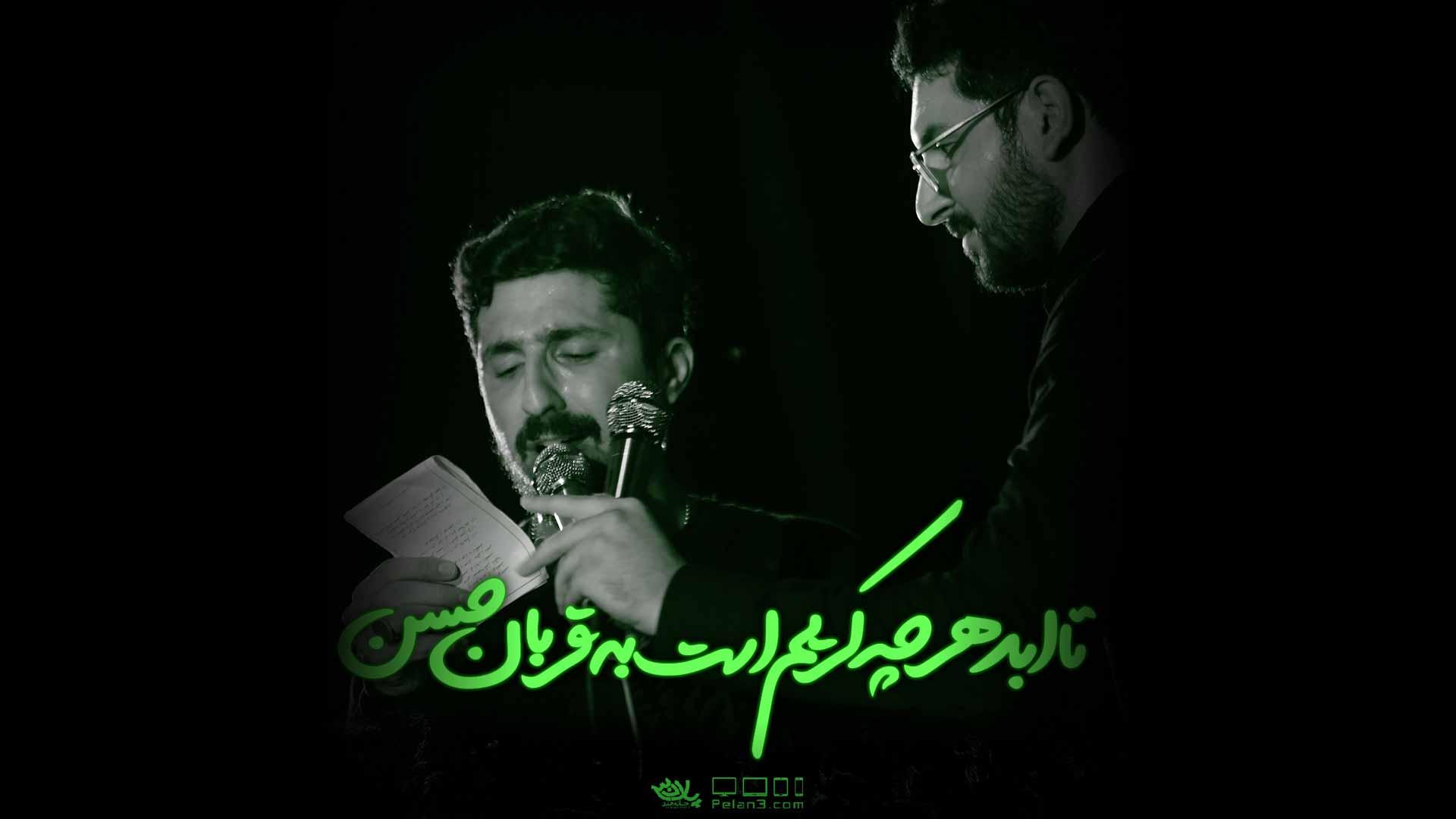 دستمو دامان حسن حائری کیانی